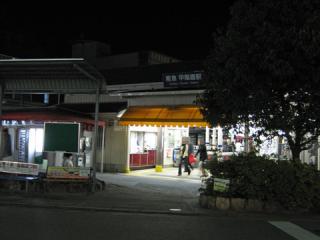 20051211_koyoen-01.jpg