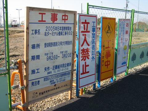 20051225_banpakukaijo-07.jpg