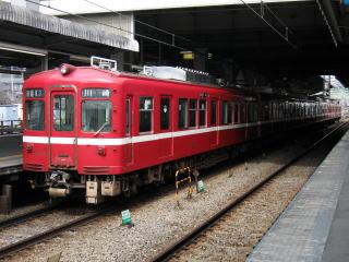 20060219_keikyu_1000-01.jpg
