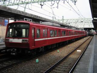 20060219_keikyu_2000-01.jpg