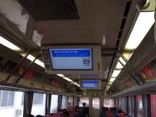 20060219_keikyu_2100-02.jpg