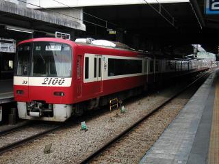 20060219_keikyu_2100-03.jpg