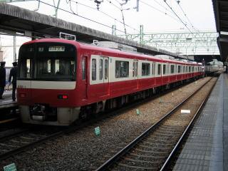 20060219_keikyu_600-02.jpg