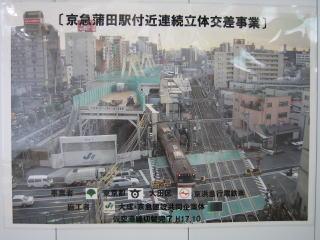 20060219_keikyu_kamata-01.jpg