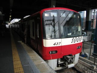20060219_keikyu_n1000-04.jpg