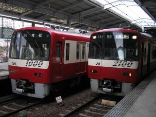 20060219_keikyu_shinagawa-01.jpg