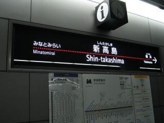 20060219_shin_takashima-01.jpg