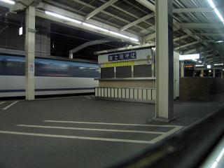 20060311_shizuoka-01.jpg