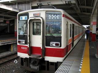 20060312_aizu_60200-01.jpg