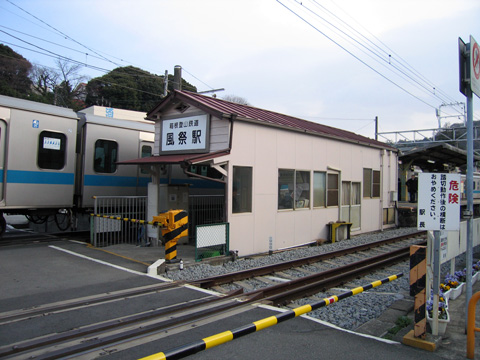 20060312_kazamatsuri-08.jpg