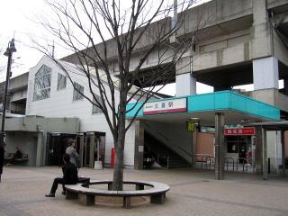 20060312_kuki-04.jpg