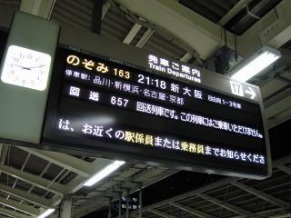 20060312_tokyo.jpg