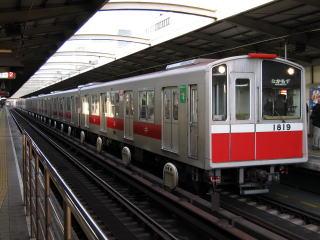 20060319_osaka_subway_10-01.jpg