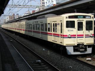 20060408_keio_6000-01.jpg