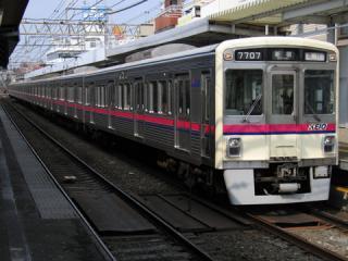 20060408_keio_7000-01.jpg