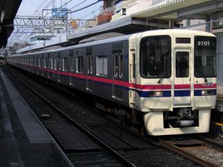 20060408_keio_9000-01.jpg