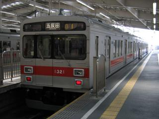 20060408_tokyu_1000-01.jpg