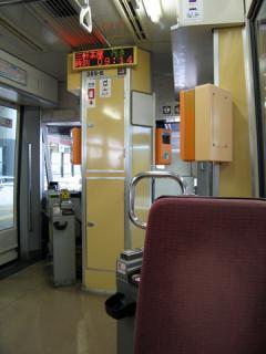 20060408_tokyu_300-02.jpg
