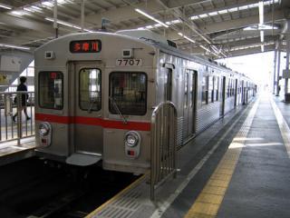 20060408_tokyu_7700-01.jpg