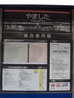 20060408_yamashita-01.jpg