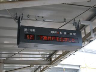 20060408_yamashita-03.jpg