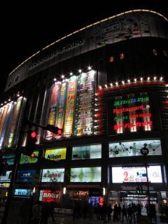 20060408_yodobashi_akiba.jpg