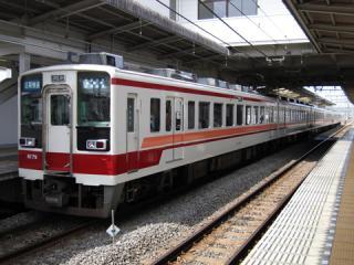 20060409_tobu_6050-03.jpg