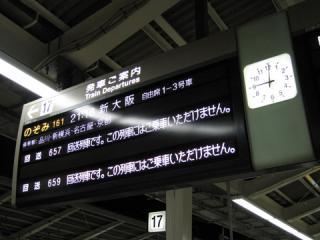 20060409_tokyo-01.jpg
