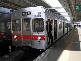 20060409_tokyu_8000-01.jpg