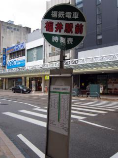 20060430_fukui-02.jpg