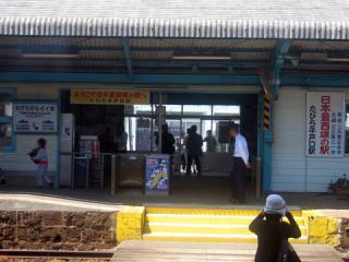 20060503_tabira_hiradoguchi.jpg