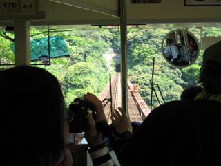 20060504_minamiaso-01.jpg