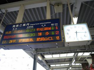 20060504_nagasaki-02.jpg