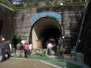 20060504_takamori_tunnel_park-01.jpg