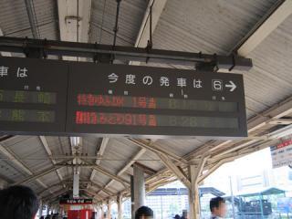 20060504_tosu-01.jpg