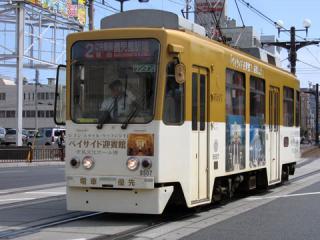 20060505_kagoshima_citytram_9500.jpg