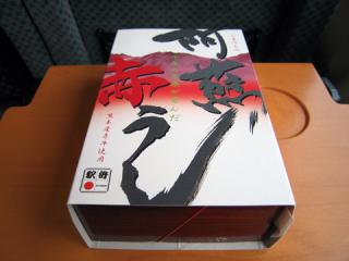 20060506_bento-01.jpg