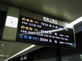 20060604_shinagawa.jpg