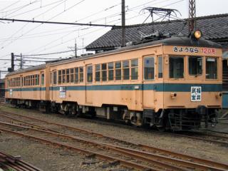 20060625_fukutetsu_120.jpg