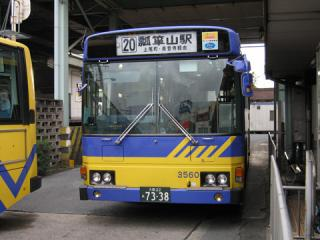 20060708_kintetsu_bus.jpg