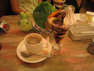 20060716_pafe_coffee.jpg
