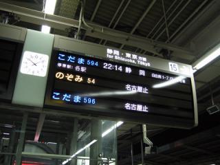 20060722_nagoya-01.jpg
