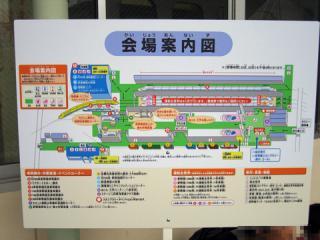 20060723_shinkansen_naruhodo-06.jpg