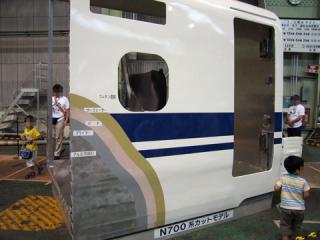 20060723_shinkansen_naruhodo-20.jpg