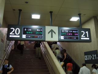 20060812_tokyo-03.jpg