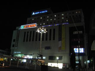 20060813_asahikawa_terminal_hotel-01.jpg
