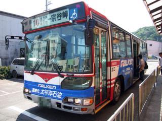 20060813_soyabus-01.jpg