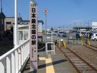 20060813_wakkanai-02.jpg