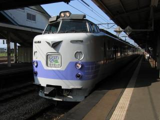 20060814_jrhokkaido_ec_781-01.jpg