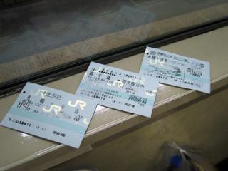 20060815_hamanasu-01.jpg